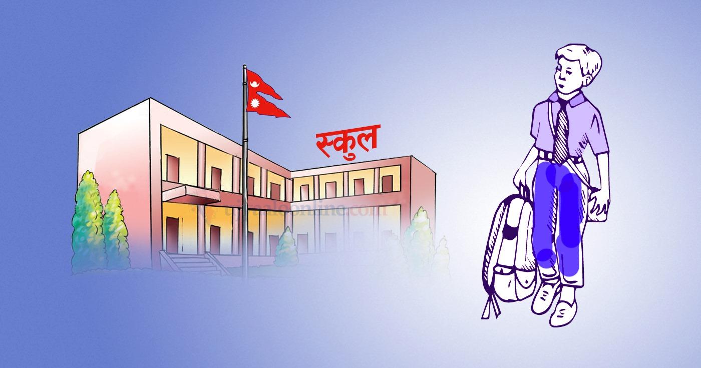 दार्चुलामा सरकारी कार्यालय खुले, अपिहिमाल र मार्मा गाउँपालिकामा विद्यालय सञ्चालन