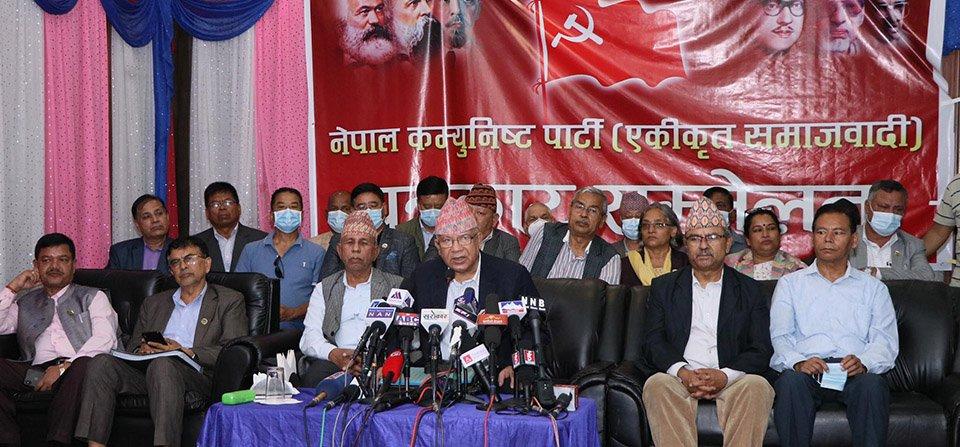 एकीकृत समाजवादीमा ३३५ सदस्यीय केन्द्रीय कमिटी